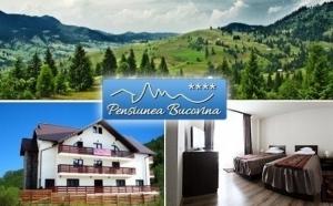 Descopera frumusetea Bucovinei in mijlocul naturii: Cazare 2 nopti pentru 2 persoane, la doar 135 RON in loc de 250 RON, numai la Pensiunea Bucovina 4*