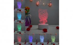 Lampa De Veghe 3D LED, Bufnita, 7 culori