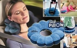 Ai drumuri lungi de facut! Perna Total Pillow iti vine in ajutor, pentru doar 23 RON in loc de 59 RON