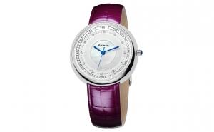 Ceas dama Kimio TG020 violet