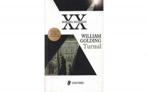 Turnul , autor