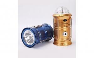 Felinar camping albastru cu iluminare si proiectare lumini colorate