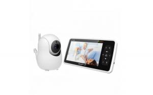 Baby monitor SM950, Display TFT LCD 5 inch, Raza actiune 300 m,  Rotire orizontala 355     verticala 115  , Night Vision, Comunicare bidirectionala, Cantece leagan, Alarma, Monitorizare temperatura, Sma