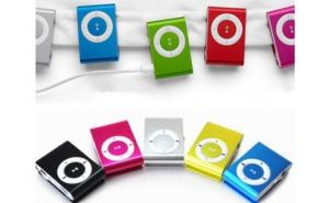 Mp3 Player + Card MicroSD 4 Gb, acumulator, casti si cablu USB, ambalat in cutiuta de cadou, la doar 42 RON in loc de 98 RON