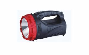 Lanterna LED 3W cu Acumulator si Panou 9