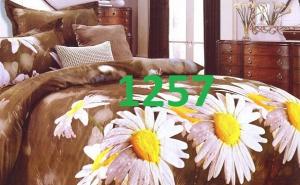 Alega ACUM noul pachet promotional cu 3 lenjerii de pat 3D, la 189 RON in loc de 609 RON