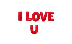 Baloane, I Love U, Ziua indragostitilor, Voi doi