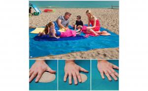 Patura-plasa de plaja anti nisip, Reducerile Verii
