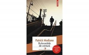 Bulevardele de centura, autor Patrick Modiano