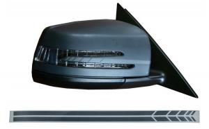 Stickere Oglinzi Laterale Gri Inchis compatibil cu MERCEDES Benz Coupe C238 A B C E S Class CLA GLA CLS GLK W246 W204 W176 W117 W212 W207 W218 X156 X2