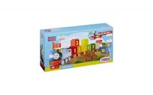 Trenulet Mattel