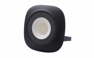 Proiector LED rotund SMD Iris, 20W=100W