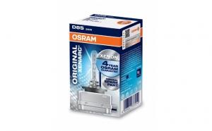 Bec Osram Xenarc D8S 12V/25W cod produs : 66548, la 355 RON in loc de 550 RON