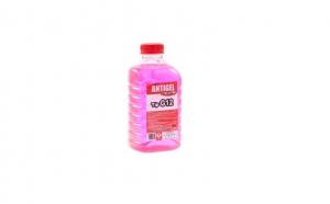 Antigel concentrat rosu g12, 5kg , Divvos