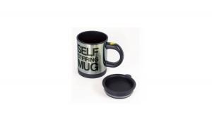 Cana pentru ness cu termos Self Mug la doar 29 RON