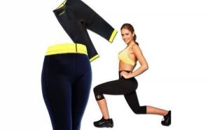 Pantaloni fitness de slabit