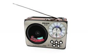 Set Radio portabil cu acumulator si MP3 Player Meier M-U07, USB, SD card, micro SD/TF, AM/FM/SW1/SW2, lanterna, culoare gri si Boxa Portabila Centenar BT-90