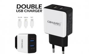 Incacator Dual Port USB 2.4A