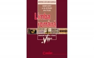 LIMBA ROMANA - Manual pentru clasa a VII-a, autor Marin Iancu ,A. Gh. Olteanu ,Ana Tulba