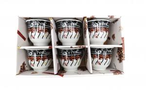 Set 6 cani cafea, 7 cm