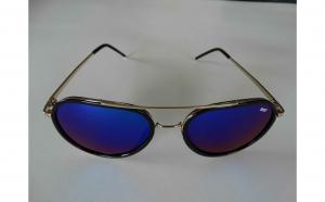 Ochelari soare Mover MOV 032-toc cadou, Promotii racoritoare, Fashion