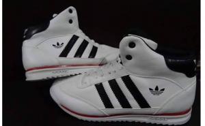 Adidas - gheata