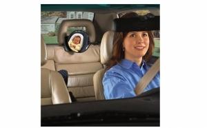 Oglinda pentru scaun de masina ce te ajuta sa tii sub observatie copilul la doar 48 RON in loc de 97 RON