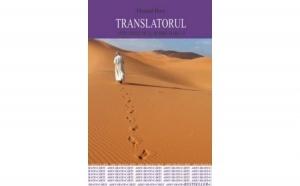 Translatorul, autor Daoud Hari