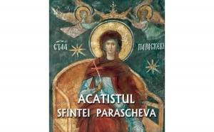 Acatistul Sfintei