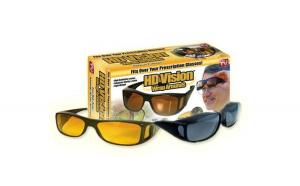 Set 2 perechi ochelari de condus - de zi si de noapte