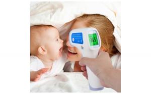 Termometru medical digital cu infrarosu