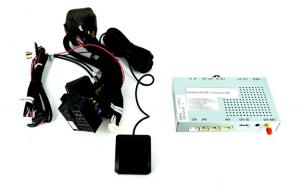 Interfata 6PNBT 8 - 8inch GPS + Touch .