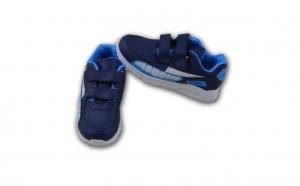 Pantofi sport pentru baieti, Baby`s Day