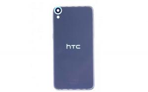 Capac Baterie HTC Desire 820