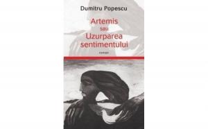 Artemis sau