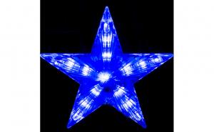 Varf Brad Craciun, 31LED, Cris, RGB, Albastru, Interior