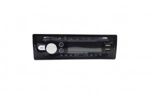 Radio Mp3 Player Auto DEH-S1150UB, USB , SD Card,  Bluetooth, Telecomanda