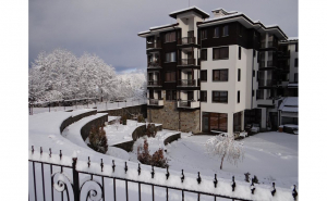 Hotel St. George Ski & Holiday 4*