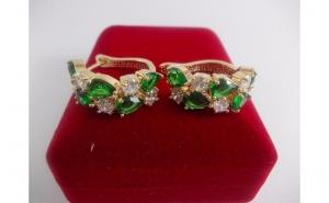 Cercei Luxury Desire Green