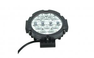 Proiector LED - Model: HG-WK-103 12-24V