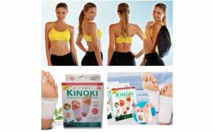 Pantaloni pentru slabit plus cadou o cutie cu 10 plasturi pentru detoxifiere kinoki