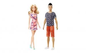 Set de joaca - Papusa Barbie si Ken