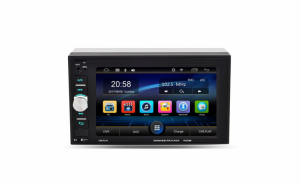 Radio Mp5 Player Auto Cu Functie De Mirrorlink Ecran  6,5 Inch 7622DM