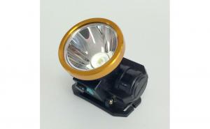 Lanterna Frontala Led Lenser H3