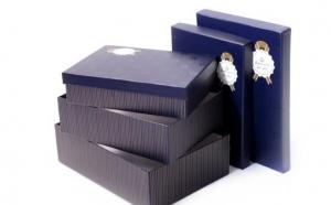 Set 4 cutii de cadou la 48 RON in loc de 110 RON