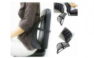 2 suporti lombari pentru scaun, la doar 29 RON in loc de 60 RON