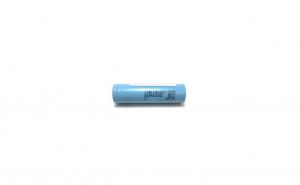 Acumulator Samsung 25R INR18650 2500mAh