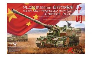 1:35 155m Self-Propelled Howitzer