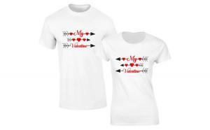 Set de tricouri albe My Valentine Arrow