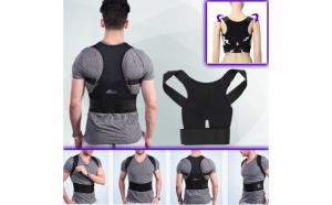Ham pentru spate - Posture Support magnetic